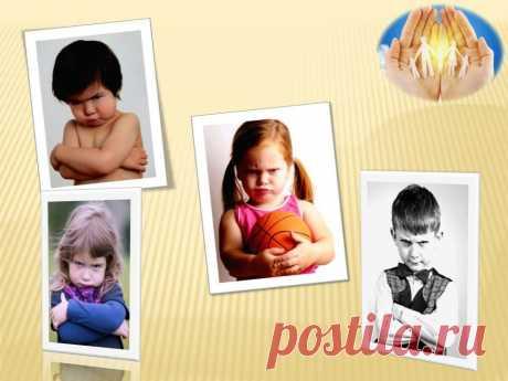 Главная черта успешного в будущем ребенка - Неожиданно для многих. По результатам исследования