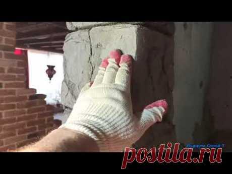 Полный мастер класс по арт бетону режем камень создаем объем П С Т Часть 2