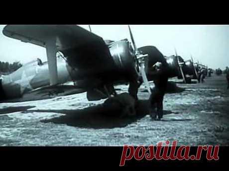 "Освободители / Фильм 3. ""Истребители"" - YouTube"