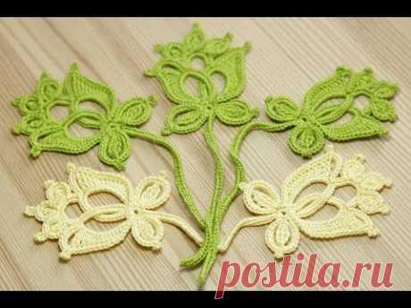 La labor de punto del motivo la YEMA de la FLOR para el encaje Crochet Irish Lace irlandés