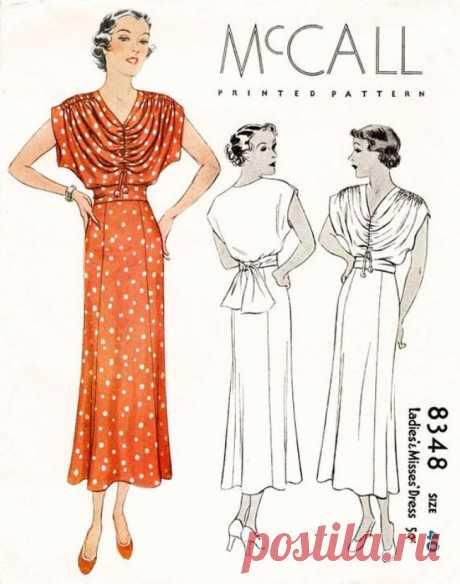 Платье с драпированным лифом