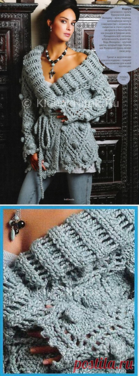 Голубой шикарный кардиган | Вязание для женщин | Вязание спицами и крючком. Схемы вязания.