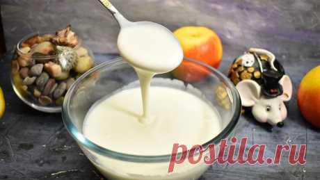 Готовим вкусный Йогурт своими руками. Йогурт без йогуртницы в домашних условиях Йогурт без йогуртницы в домашних условиях. Обожаю йогурт особенно клубничный, да и кошка моя его тоже любит и самое интересное что только клубничный. Предлагаю сегодня приготовить вкусный домашний йогурт. Готовлю его всего лишь из двух ингредиентов, которые доступные каждому из нас. Ведь молоко и йогурт без добавок можно купить сейчас в любом магазине. Очень часто […] Читай дальше на сайте. Жми подробнее ➡