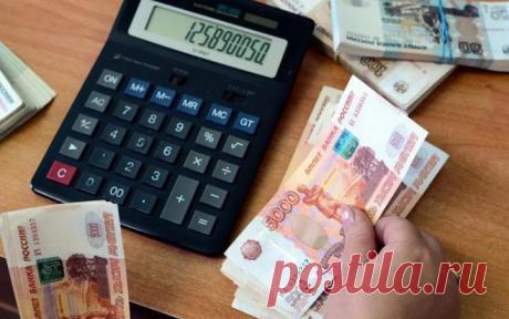 В РФ началось массовое списание кредитных долгов | Право и Финансы