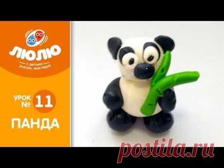 Панда из пластилина (лепка № 11)