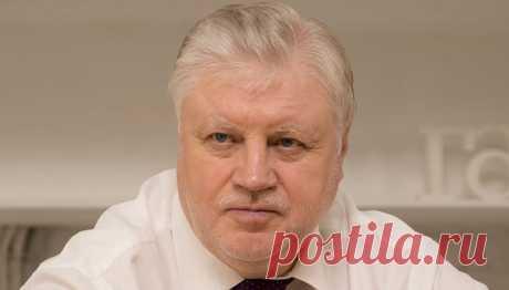 24.11.20-«СР» внесла законопроект о предоставлении 500 тыс. рублей выпускникам вузов - Газета.Ru | Новости