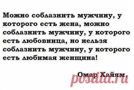 Светлана Одежда считает классным альбом Разное Елены Славовой