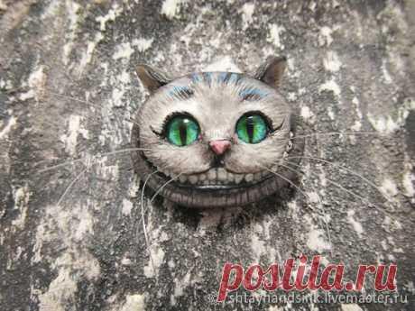 Мастер-класс смотреть онлайн: Брошь: Чеширский кот | Журнал Ярмарки Мастеров