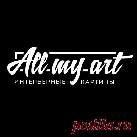 AllMyArt