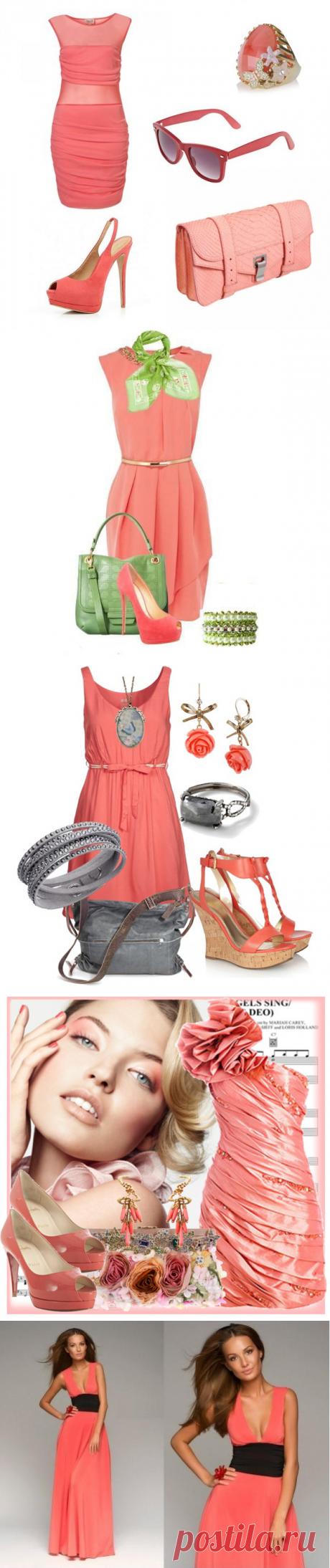 Туфли и аксессуары к коралловому платью: какие подойдут на выпускной, какого цвета, фото? | Интернет магазин одежды с бесплатной доставкой BG Fashion