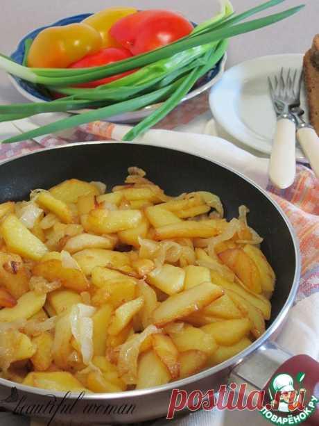 Жареный картофель по-одесски - кулинарный рецепт