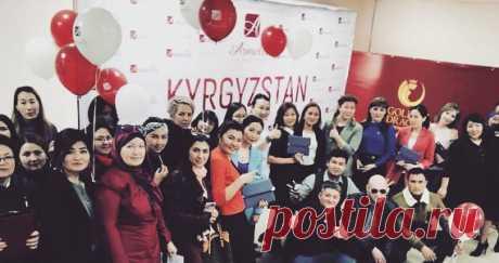 Вчера в Кыргызстане, г. Бишкек, прошла праздничная презентация компании Армэль.   .  Вот они первые партнеры кто сразу принял решение строить ароматный бизнес в партнёрстве с компанией.  .  Если у Вас есть желания во всем разобраться, то пишите мне в лс.  .  #армэльбишкек #бишкек #презентация #ароматныйбизнес #командаармэль #лидеры #обизнесе #заработок #парфюмериябишкек