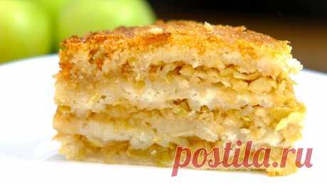 Простой пирог с яблоками вместо Шарлотки - Яблочный насыпной пирог «Три стакана»