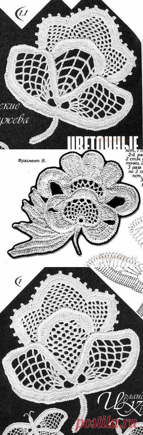Фантазийные цветы крючком - схема.