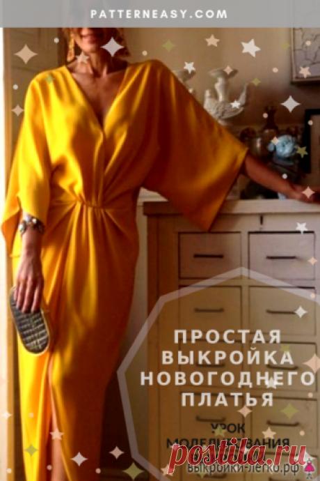 [Шитье] Нарядное платье на Новый год несложно и быстро. Мастер-класс