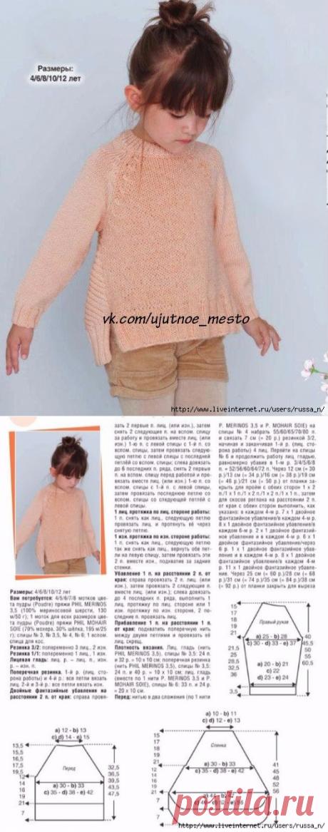 Пуловер-реглан для девочки