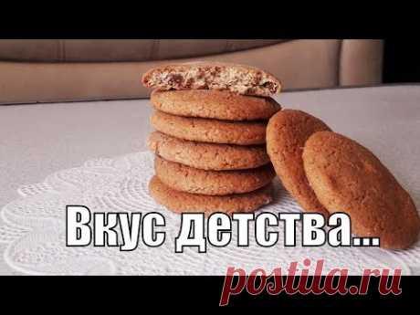 Овсяное печенье из детства по ГОСТу!Oat cookies from childhood according to GOST!