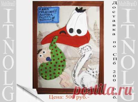 """Все подарки в наличии в нашем магазине по адресу: г. Санкт-Петербург, м. Пионерская, пр. Испытателей д. 11, ТК """"Аэродром"""", корпус 2, секц 3-11 Также творим любого персонажа на заказ.  Наша страница Вконтакте: https://vk.com/itnolg.multibrand  Онлайн интернет магазин: https://vk.com/itnolg"""