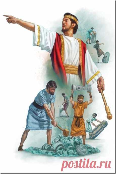 El profeta Sofoniya