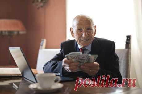 О новых компенсациях для пенсионеров | CryptoFeed
