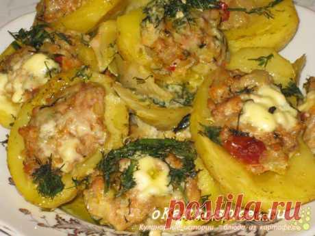 Картошечка с фаршем из духовки | Нежная и очень вкусная картошка разнообразит повседневное меню, внесет настроение праздника.