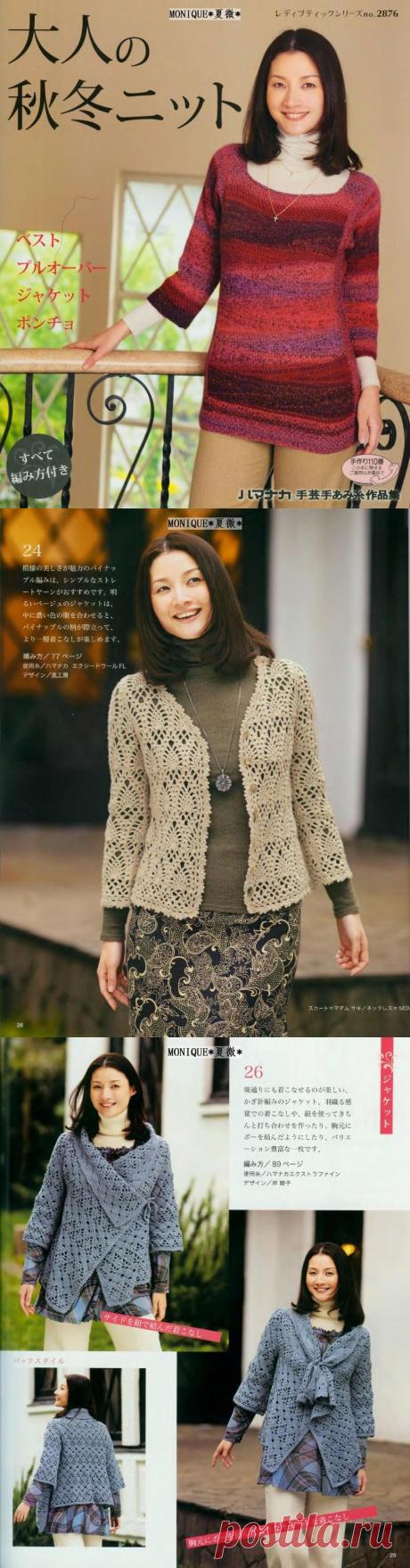 "Журнал ""Lets knit series"" NV2876 2009г"
