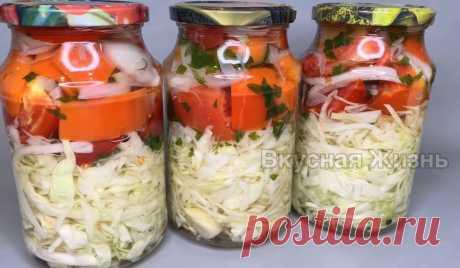 Рецепт овощного салата: зимой открыли и пожалели, что приготовили мало | Вкусная Жизнь | Яндекс Дзен