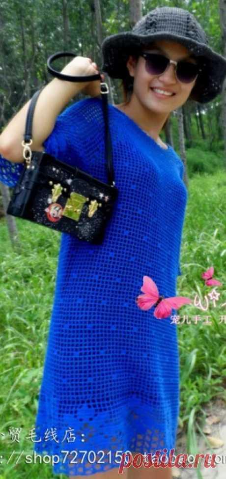 Blue dress hook