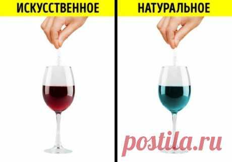 Как определить настоящее вино или нет — Лайфхаки