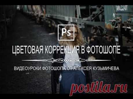 Бесплатный базовый курс по программе Photoshop