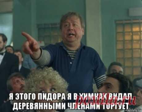 Ольга Туханина. Силуанов: россияне избалованы поддержкой государства. А оно нашей – нет?