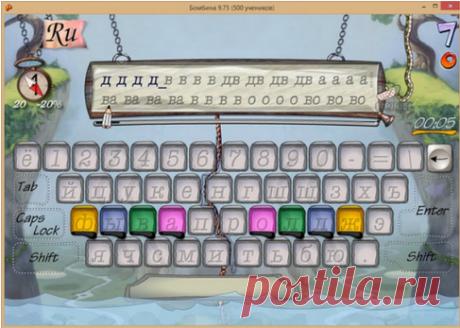 Популярные клавиатурные тренажёры — программы и онлайн-сервисы.