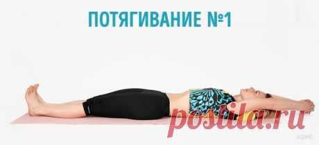 6 упражнений, которые можно делать, не вылезая из постели