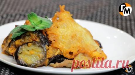 Баклажаны по-португальски — Кулинарная книга