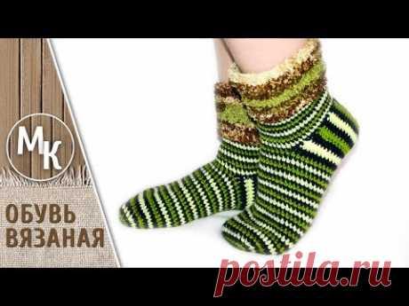 Вязаные сапоги носки крючком для начинающих из остатков пряжи, МК, видеоурок учимся вместе. - YouTube