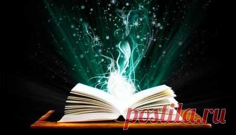 Магия, что это, базовые понятия в магии| Успех во всем