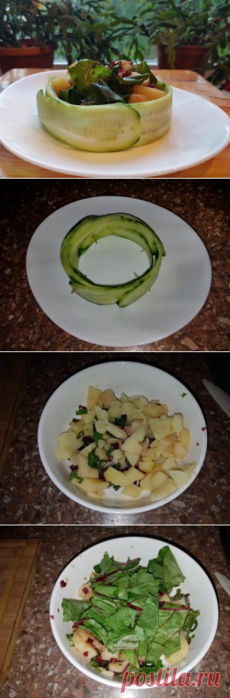 Картофельный салат со свекольной ботвой