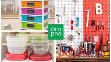 Крутые уловки: 28 лайфхаков для аккуратного хранения вещей в доме | Вдохновение (Огород.ru)