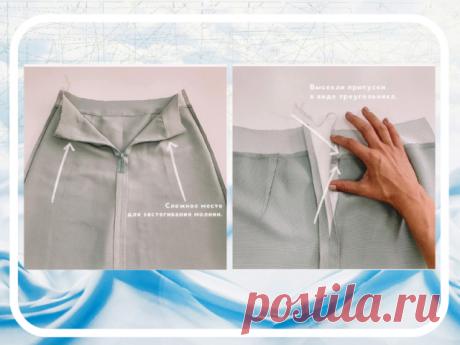 СЕКРЕТ НА МИЛЛИОН   кроите платье с молнией в среднем шве спинки и оно отрезное по талии;⠀   шьёте юбку с поясом-кокеткой (как на фото), а молния должна быть втачана в области шва соединения кокетки с самой юбкой⠀  втачной пояс на платье и другие случаи.⠀  ⠀⠀  В чём сложность? 🤔 В утолщениях! 🤯 Без применения такого секрета молния в таких местах часто вырывается при носке и очень сложно застёгивается .⠀  ⠀⠀  А решается проблема очень легко: нужно высечь припуск (не доход...