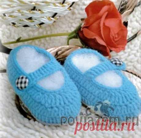 Синие пинетки крючком для новорожденных схемы