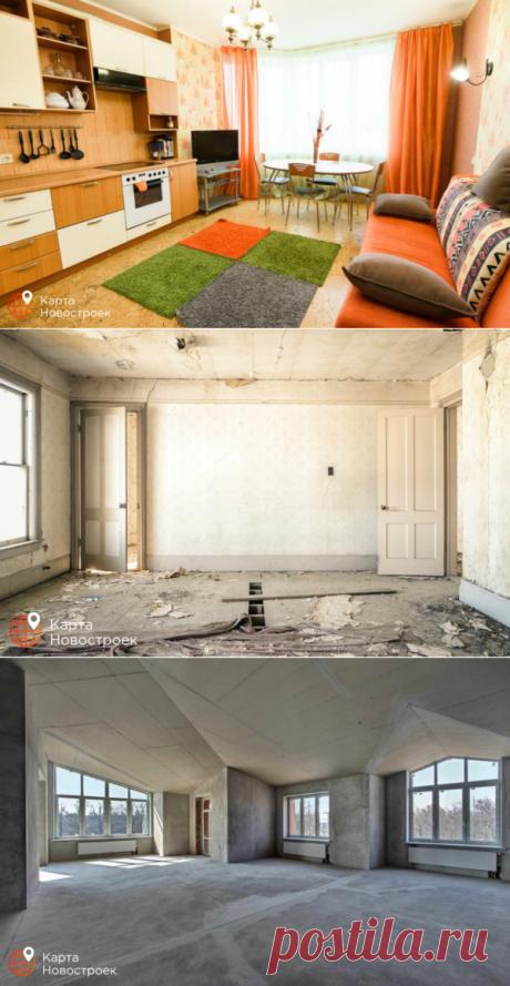 Стоит ли делать ремонт перед продажей своей квартиры | Карта новостроек | Яндекс Дзен
