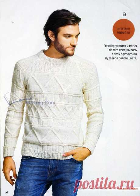 Мужской белый пуловер.