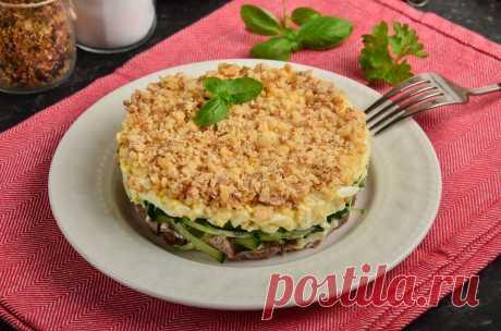 """Слоеный салат """"Мачо"""" с говядиной - простой, сочный и вкусный."""