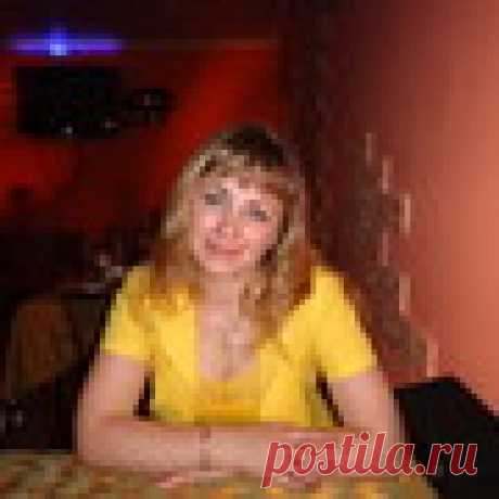 Наталья Горбач ( Полякова )