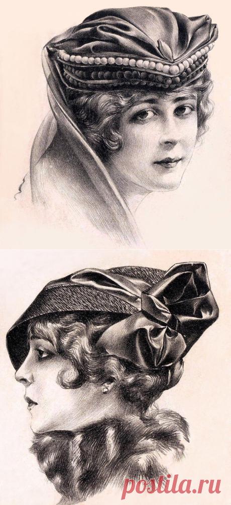 ...Под шляпкою - в любой сезон, найдете бездну шарма. Она всегда - хороший тон,носите шляпки, дамы!...