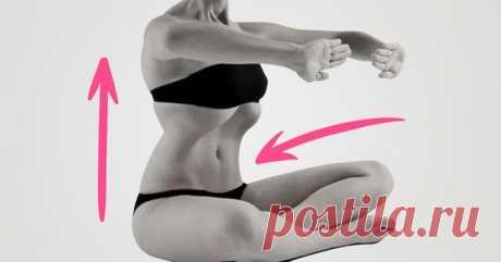 Как убрать большой живот: это упражнение устраняет «внутреннюю гниль» | Хитрости жизни