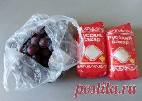 Варенье из сливы | restorunner | Яндекс Дзен