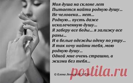 виртуальная любовь...