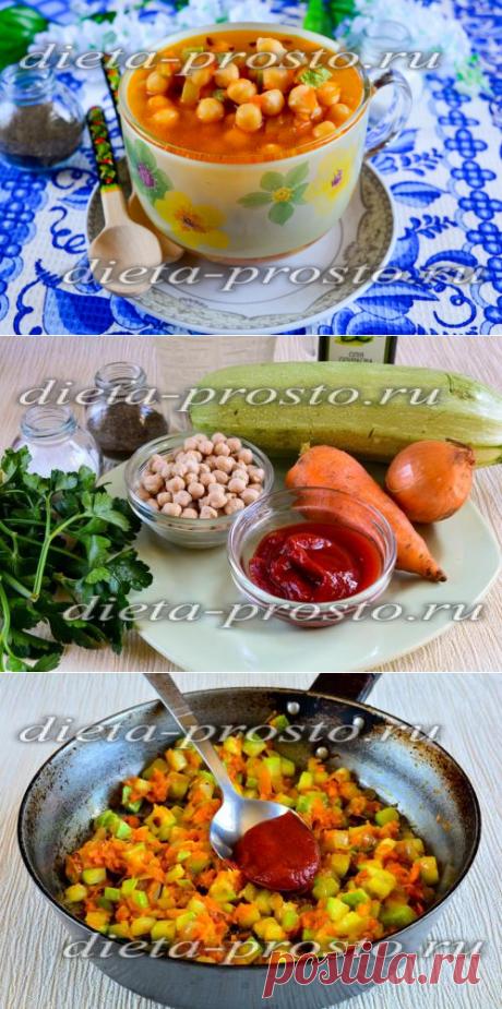 Cуп с нутом рецепт с фото пошагово
