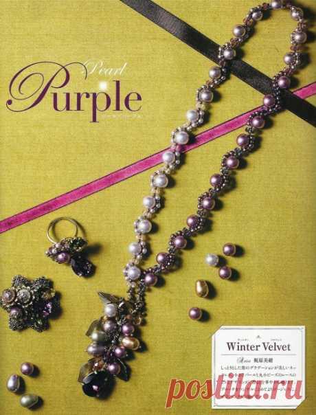 Фиолетовая жемчужина Колье, бусы, ожерелья из бисера – Бисерок